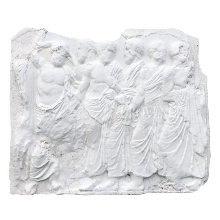 Parthenon Relief