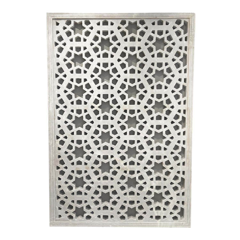 Starburst Jali Wall Panel